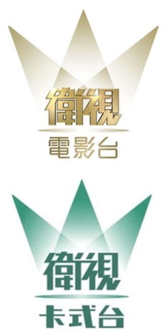 Star Chinese Movies - Image: Scm scmlegend