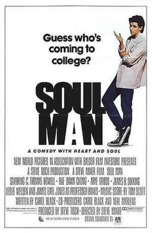 Soul Man (film) - Theatrical release poster