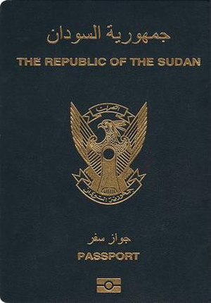 Sudanese passport - The front cover of a contemporary Sudanese biometric passport.