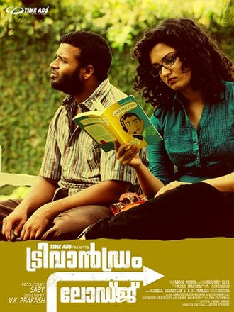 Trivandrum Lodge - Theatrical release poster