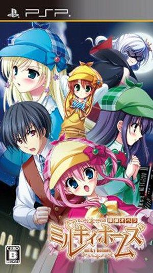 Tantei Opera Milky Holmes - Box art of the video game for the PSP.