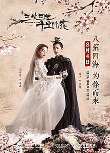 Image result for once upon a time chinese movie