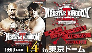 Wrestle Kingdom III - Promotional poster for the event, featuring Keiji Mutoh and Hiroshi Tanahashi