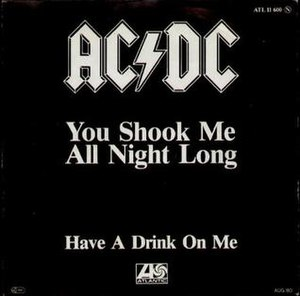 You Shook Me All Night Long - Image: You Shook Me All Night Long