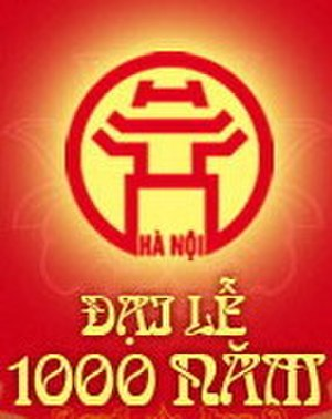 Millennial Anniversary of Hanoi - Logo of the anniversary