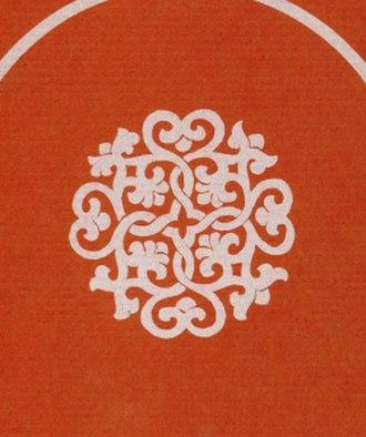 Middle East Institute - 1971 MEI Logo
