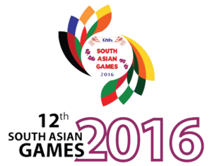 2016 South Asian Games - Image: 2016 South Asian Games Logo