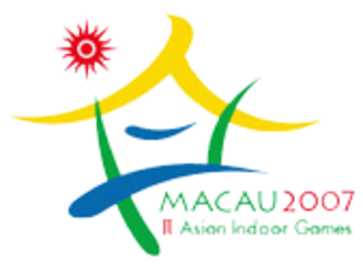 2007 Asian Indoor Games - Image: 2nd indoor asiad