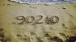 90210splogo.jpg