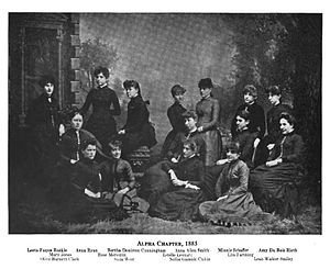 Alpha Chi Omega - Alpha Chapter at Depauw University, 1885