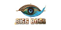 Bigg Boss Tamil - Wikipedia