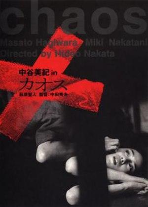 Chaos (2000 film) - Film poster