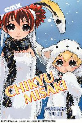 Chikyu Misaki - Image: Chikyu Misaki