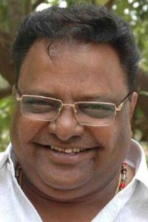 D. Rajendra Babu - Image: D. Rajendra Babu