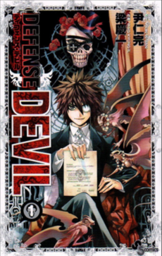 Defense Devil 1.png