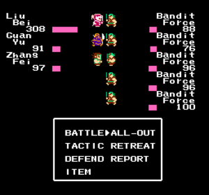 Destiny of an Emperor - Image: Destiny of an emperor game