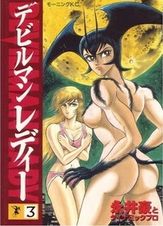 <i>Devil Lady</i> Manga