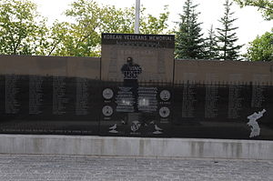 Henry A. Courtney Jr. - Image: Duluth Veterans Memorial (1)