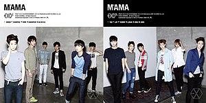 Mama (Exo song) - Image: Exo mama