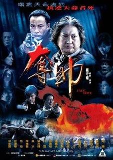 <i>Fatal Move</i> 2008 film by Dennis Law