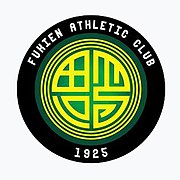 Fukien Athletic Club Logo.jpg