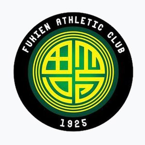 Fukien AC - Image: Fukien Athletic Club Logo