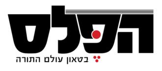 Hapeles - Image: Hapeles logo