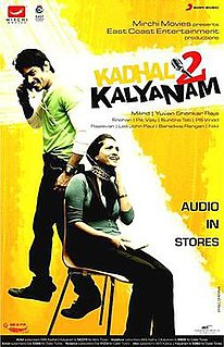 <i>Kadhal 2 Kalyanam</i> Unreleased film directed by Milind Rau