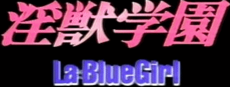 La Blue Girl (title screen).png