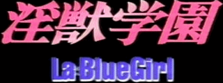 <i>La Blue Girl</i> 1992 erotic anime and manga series by Toshio Maeda