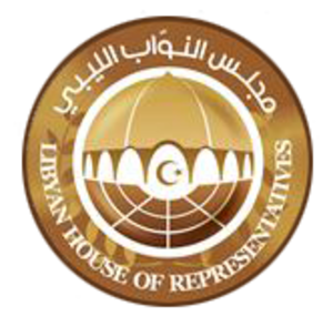 House of Representatives (Libya) - Image: Libyan House of Representatives logo