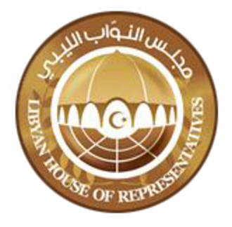 House of Representatives (Libya) - Image: Libyan House of Representatives logo