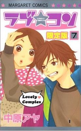 Love Com - Cover of the Japanese edition of volume 7 with Risa (left) and Ōtani (right)