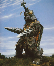 Image result for megalon kaiju