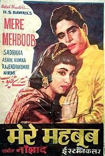<i>Mere Mehboob</i> 1963 Indian film
