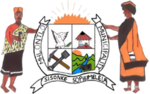 Official seal of Mhlontlo