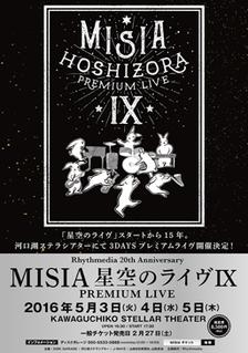 Misia Hoshizora no Live IX: Premium Live