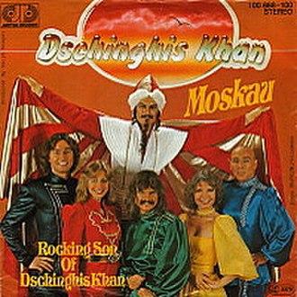 Moskau (song) - Image: Moskau
