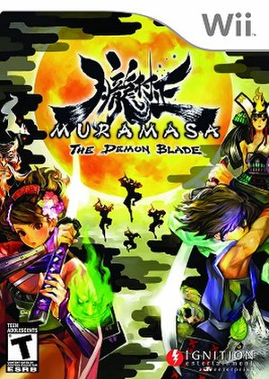 Muramasa: The Demon Blade - North American Wii cover art, featuring main protagonists Momohime and Kisuke.