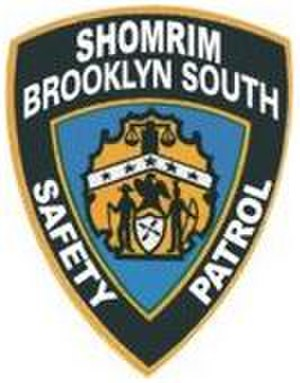 Shomrim (neighborhood watch group) - A Shomrim patrol emblem/shoulder patch circa 1990s to present.