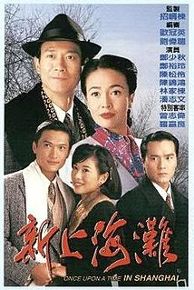<i>Once Upon a Time in Shanghai</i> (TV series)