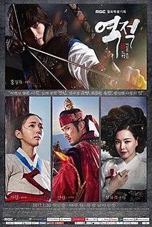 <i>The Rebel</i> (South Korean TV series) television series
