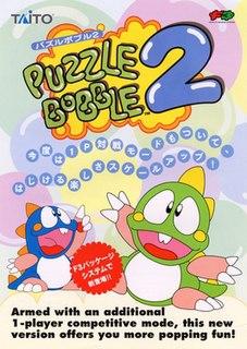<i>Puzzle Bobble 2</i>