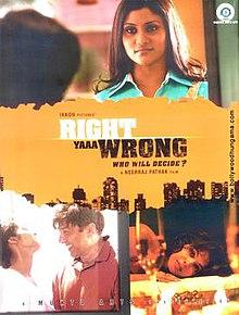 Right Yaaa Wrong (2010) SL DM - Sunny Deol, Irffan Khan, Isha Koppikar, Konkona Sen Sharma, Aryan Vaid and Govind Namdeo