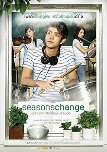 Seasons Change movie poster.jpg
