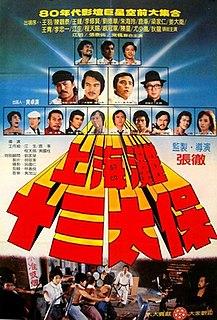 <i>Shanghai 13</i> 1984 Hong Kong film directed by Chang Cheh