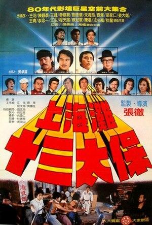 Shanghai 13 - DVD cover