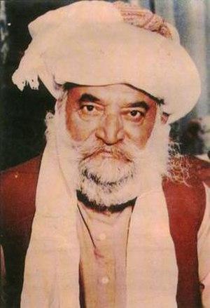 Sher Mohammad Marri - Image: Sher Mohammad Marri