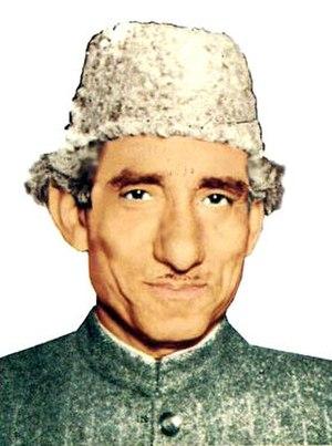 Ghulam Mustafa Tabassum - Image: Sufi Tabassum
