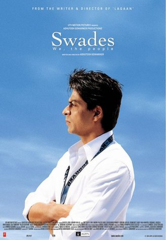 Swades - Image: Swades poster